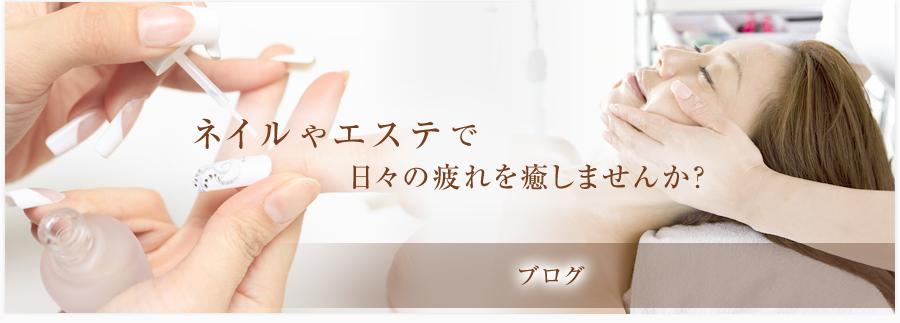 メイン画像